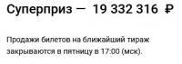 Тираж № 168